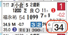 lhc10214811-3