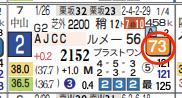 hc05202c12