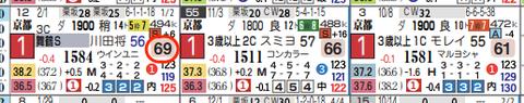 hc08203911-10