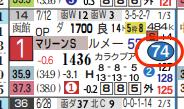 hc01201611