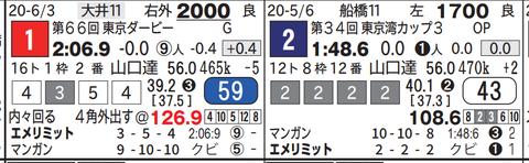 CapD20200707_17