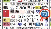 hc03202411-3