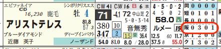 hc09212c11-10