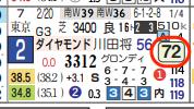 hc09212c11-16