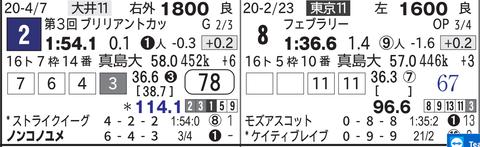CapD20200623_24