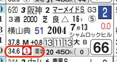 lhc10213611-7