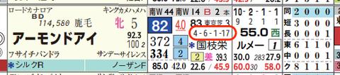 hc05205912-3