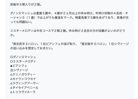 スクリーンショット 2020-09-13 22.01.49