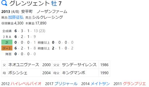 CapD20200730_6