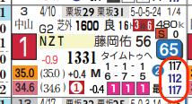 hc05212611