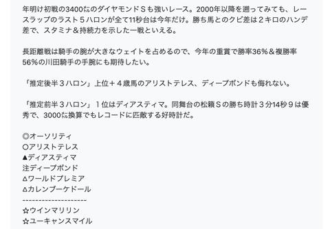 スクリーンショット 2021-05-03 8.51.00