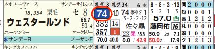 hc01201611-7