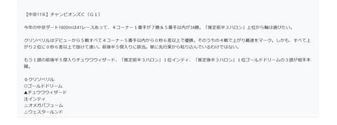 CapD20191201_6