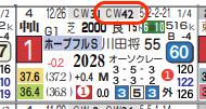 hc06213811-6