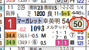 hc08203b11-5