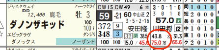 hc06213811-7