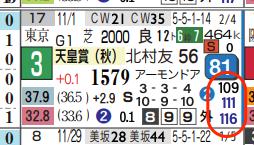 hc06205811-2