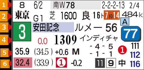 HB新聞横カラー7