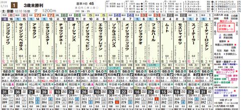 スクリーンショット 2020-01-13 9.57.41