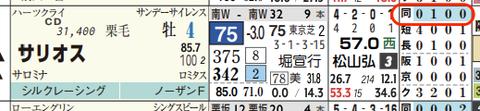 hc09212411-9