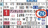 hc01201611-5