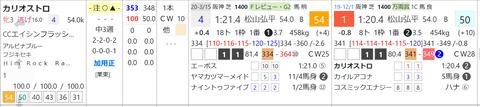 CapD20200408_11