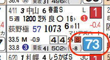lhc07215211-12