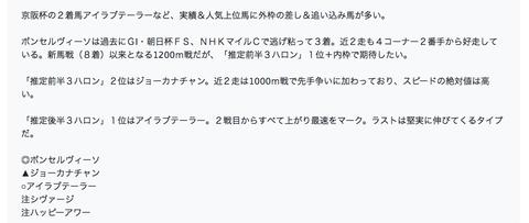 スクリーンショット 2020-01-13 10.30.29