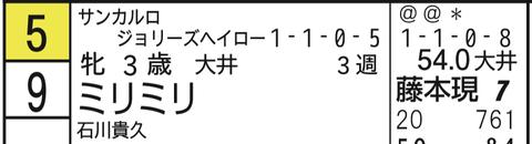 CapD20200427_8