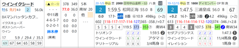 CapD20200325_3