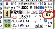 hc03202411-8