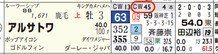 hc03202211-11