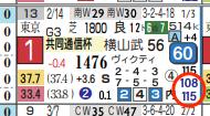 hc06213811-2