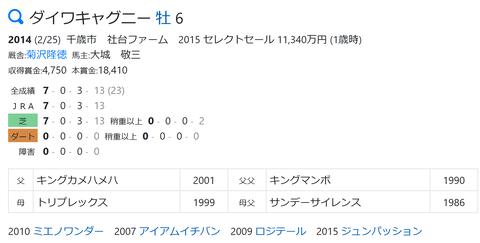 CapD20200610_10