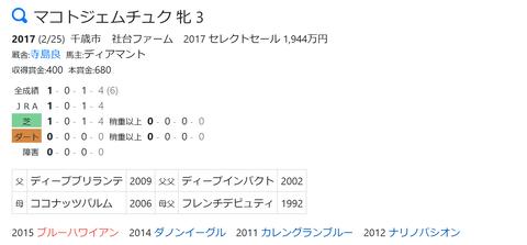 CapD20200412_8