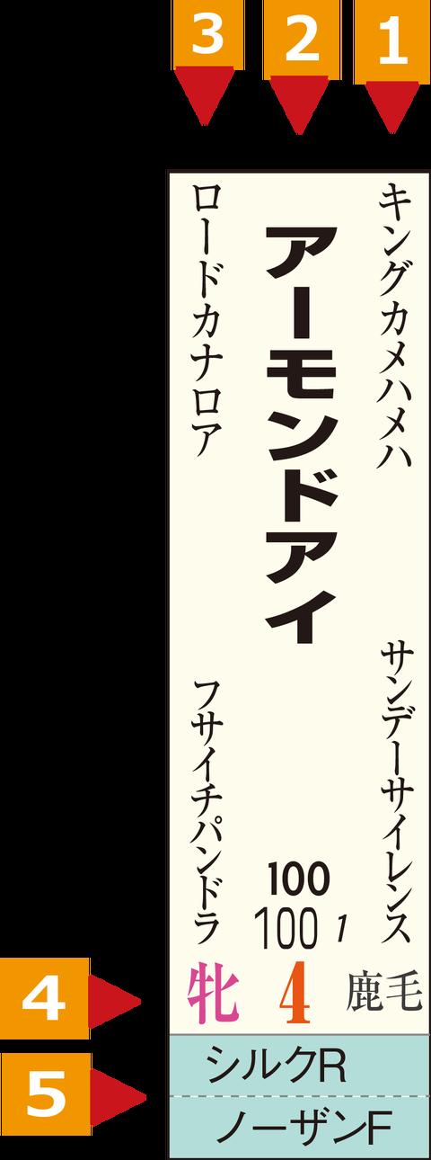 HB新聞縦カラー2