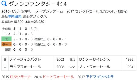 CapD20200408_25