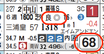 lhc06213311-4