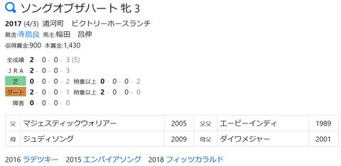 CapD20200403_8