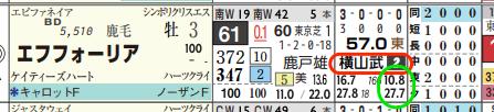 hc06213811-3