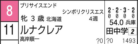 CapD20200514_10
