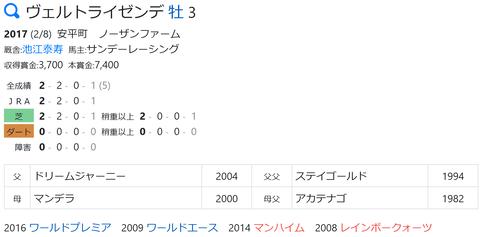 CapD20200527_12