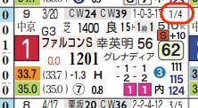 hc05212611-9