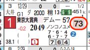 hc08203911-8