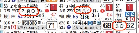 lhc08204211-10