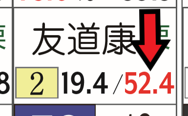 CapD20191122_6 - コピー (2)