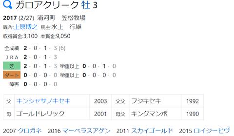 CapD20200916_4