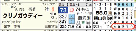 hc09204211-2