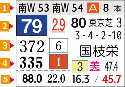 HB新聞横カラー4