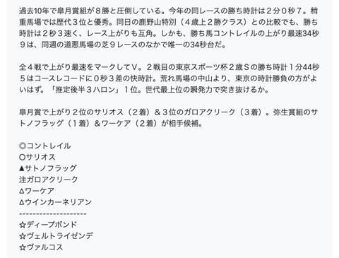 スクリーンショット 2020-06-01 12.51.23